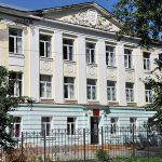 Пензенский областной медицинский колледж, 2 корпус.
