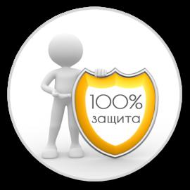 безопасность-270x270