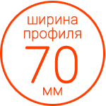 proplex-comfort-70_01