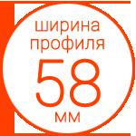 proplex-litex-58_01