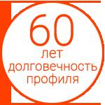 proplex-litex-58_04