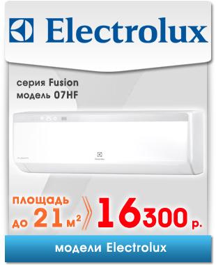 electrolux-fusion-1