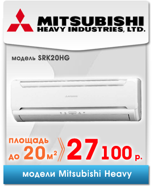mitsubishi-1