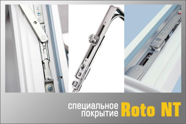 rotontspec-600x400