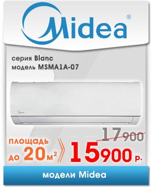 midea-1111