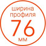 proplex-comfort-70_01 джипег