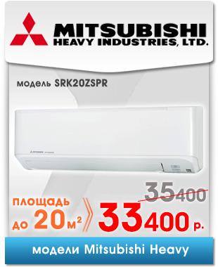 mitsubishi02