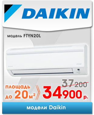 Dainkin (20.02.2020) копия