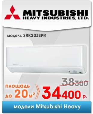 mitsubishi-25-05-2020