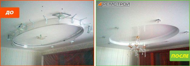 Натяжные потолки до и после